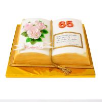 Product Cake to order - Anniversary