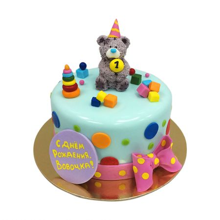 Product Cake to order - With Teddy Bear