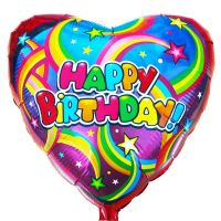Product Happy Birthday Air Ball